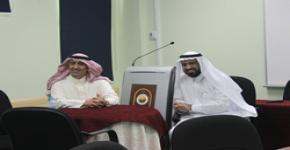 القيادات الشبابية بينبع في لقاء مع الأمين العام للمركز الوطني لأبحاث الشباب