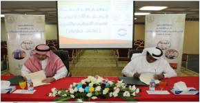 كلية المجتمع بجامعة الملك سعود راعي أكاديمي لمعرض التوظيف والتدريب (لقاءات قطاعات)