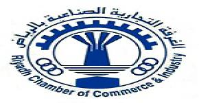 KSU and Riyadh Chamber of Commerce & Industry sign agreement