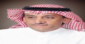 اللقاء السنوي المفتوح لطلاب وطالبات جامعة الملك سعود