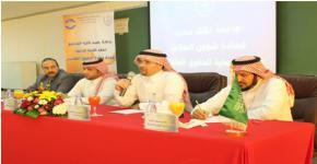كلية المجتمع تنظم لقاء تعريفياً في مجال حماية الحقوق الطلابية