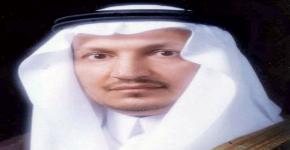المركز يعرض أنموذج تكاملي لبناء وصقل الشخصية لدى الشباب السعودي