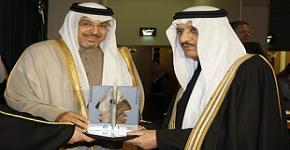 KSU signs MoU with Saudi Alzheimers Disease Association at national conference