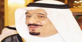 د. السلمان : الأمير المحنك سلمان بن عبدالعزيز خير خلف لخير سلف