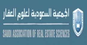 SARES holds seminar on Saudi housing market, building regulations