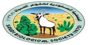 Distinguished KSU research team explores Saudi biological diversity, attends Jizan conference