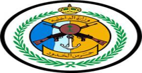 "KSU training program for ""Administrative Creativity"" benefits members of General Directorate of Border Guards"