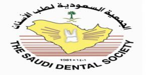 Department of International Cooperation and Scientific Societies awards Saudi Dental Society top prize for third straight year