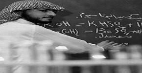 KSU Vice Rector for Business Development discusses new Saudi mandate for teachers license