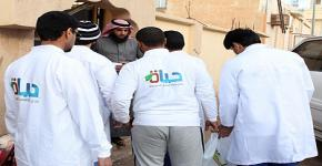 "Life Volunteering Club organizes second ""Watan wa Hayat"" Volunteer program"
