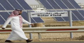 King Saud University's students visit solar village