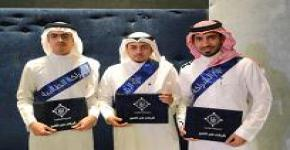 """Innovative student project, """"Brain Controlled E-Mail Client"""", wins award"""