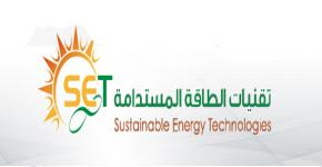 KSU and sustainable energy in Saudi Arabia