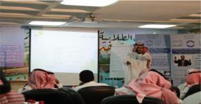 بدعم من وقف سعد وعبد العزيز الموسى : إنطلاق فعاليات ملتقى العمل التطوعي بكلية المجتمع