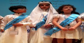 Prince Sultan Research Chair celebrates young recipients of cochlear devices