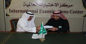 اعتماد مركز الاختبارات العالمية بجامعة الملك سعود  من قبل مؤسسة ETS الأمريكية لتقديم اختبار TOEFL iBT أول اختبار في غرة رجب 1434هـ الموافق 11 مايو 2013م