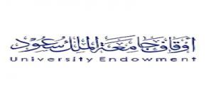 Endowment workshop at KSU draws participants from top international universities