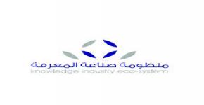 مركز الابتكار بجامعة الملك سعود أقام فعالية (جامعة تبتكر2014)