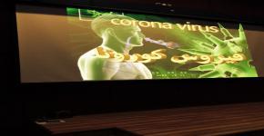 حلمة توعوية عن فايروس كورونا بكلية التمريض