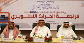 Rector opens Strategic Plan workshop