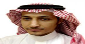 تعيين الأستاذ / ياسر بن فياض الحربي رئيساً لوحدة التطبيقات وإدارة الأنظمة بإدارة الخدمات الإلكترونية