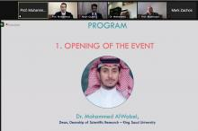 Center of Excellence in Information Assurance Organizes a Workshop on Automotive Cybersecurity