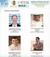 Prof. Khurram Delivers Keynote Speech at the IEEE International Conference on Computer and Information Sciences