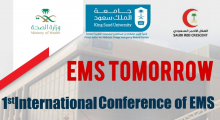 "1st international conference in Emergency Medical services ""EMS TOMORROW 2019"""