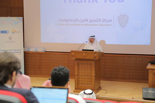 Center of Excellence in Information Assurance (CoEIA) at King Saud University and King Abdullah University of Science & Technology (KAUST) co-organized a worksh ...