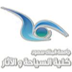 زيارة قسم الآثار إلى متحف الجامعة ومتحف العملات بمؤسسة النقد السعودي
