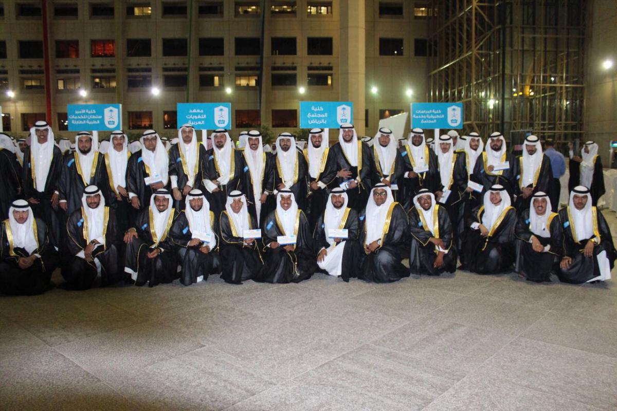 بشرى سارة لخريجي كلية المجتمع جامعة الملك سعود الاخبارية