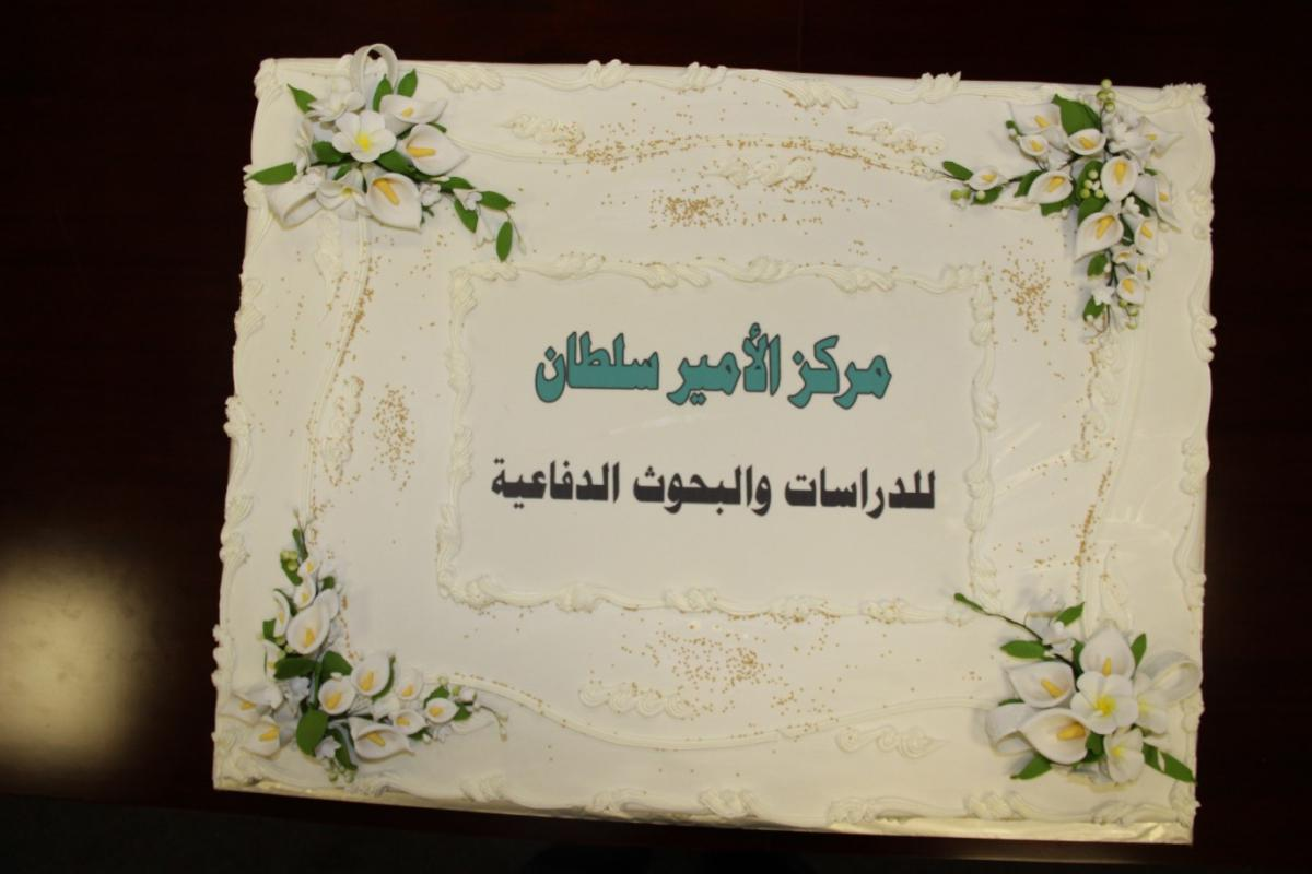 PSATRI Celebrates Royal Decree - Photo 1