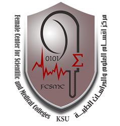 الدكتورة فاطمة العمري وإنجاز جديد لكلية الصيدلة بجامعة الملك سعود