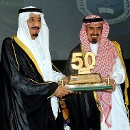 King Saud University Graduation 2011