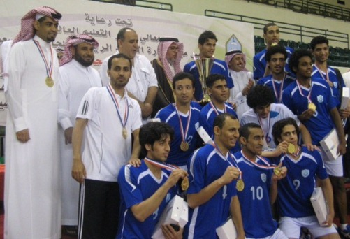 King Saud University - Saudi Athletic Federation