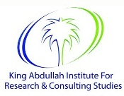King Saud University Consulting