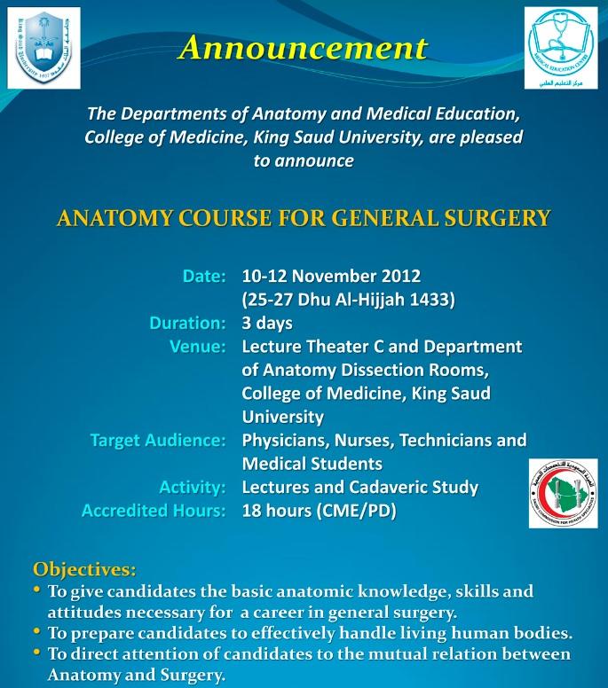 Anatomy Training Seminar To Be Held November 10 12 News