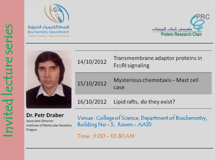 Follow Us  sc 1 th 194 & Protein Research Chair (PRC) welcomes Czech researcher Petr Draber ...