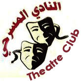 Theatre Club logo