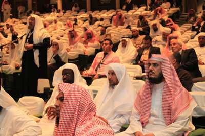 international conference on quranic studies closes.