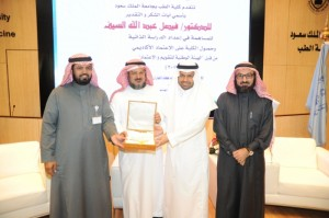 Members of the College of Medicine receiving the accreditation