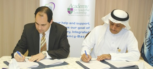 KSU Rector signing contract with Academy for Academic Leadership