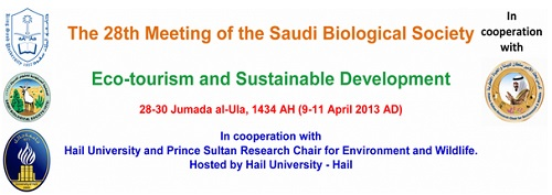 28 Meeting of Saudi Biological Society