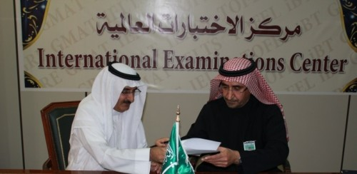 Dean of Languages and Translation College and Dr. Al-Harkan