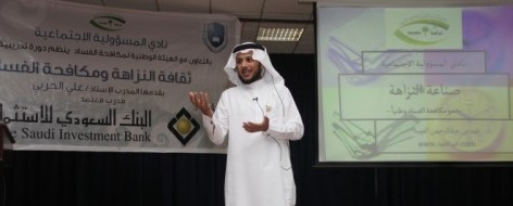 First Arabic anti-corruption course