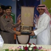 National Center for Youth Studies and Saudi Ministry of the Interior agreement 2