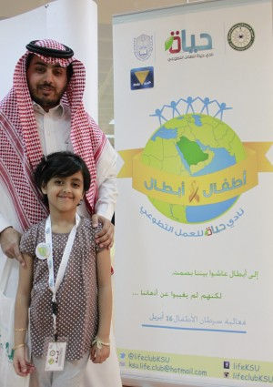 Reem and her brother at the Life KSU event