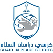Peace Studies Chair logo