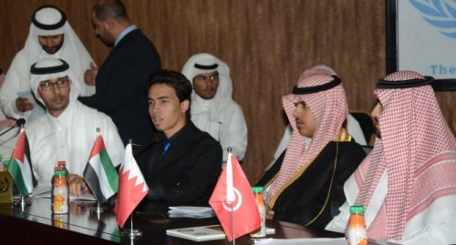 Model arab league conference