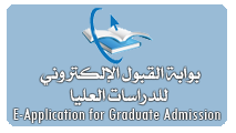 E-application for Graduate Courses
